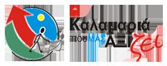 kalamaria-axizei-logo